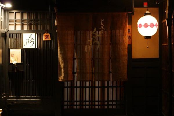 Devanture d'un machiya à Kyoto - mrhayata - Flickr