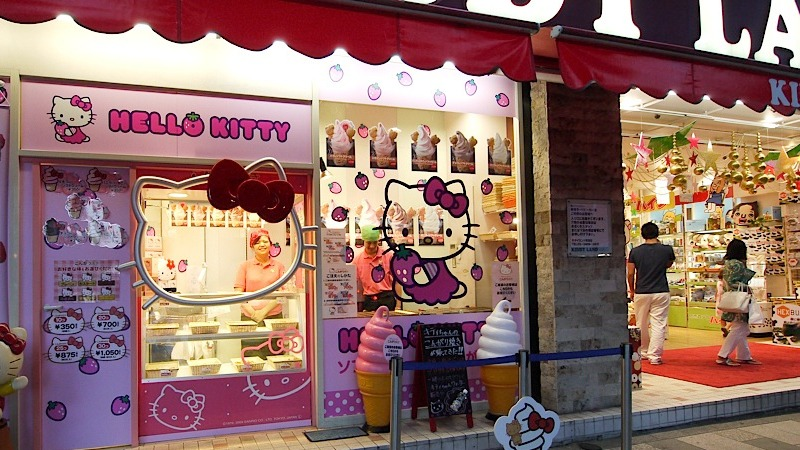 Kiddy Land : le magasin d'Hello Kitty mais pas que ... !