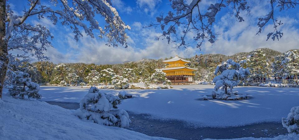 kyoto winter 960x450